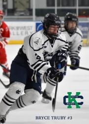 ckhockey-2
